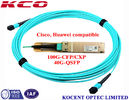 MPO MPO 40G 1m 2m 3m OM3 Fiber Optic Patch Cord For QSFP+-40G-SR4 Cisco Huawei Compatible